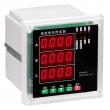 RZFPM-A消防设备电源(电流/电压传感器)|面板型